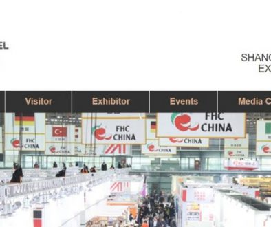 fiera Food and Hotel China FHC a Shanghai 2018