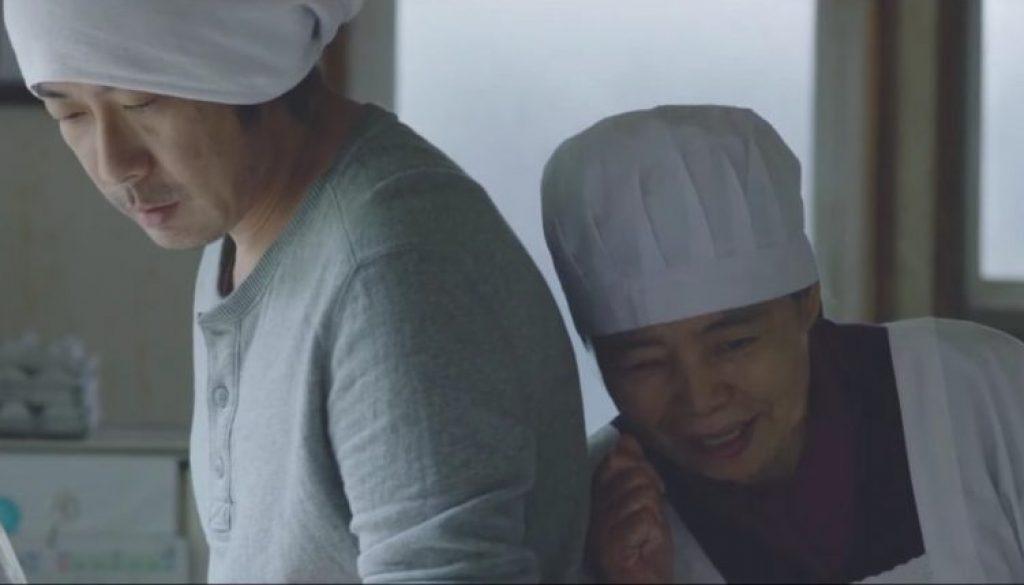 film Le ricette della signora Toku